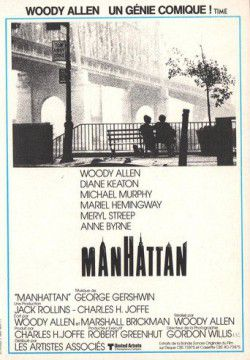 cover Manhattan