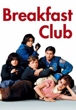 cover Breakfast Club