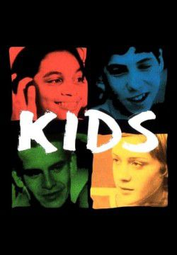 cover Kids