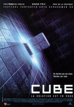 cover Cube