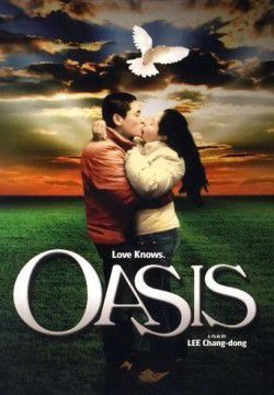 cover Oasis