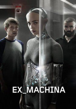 cover Ex_Machina
