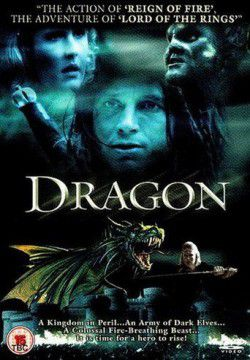 cover Dragon