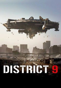 cover District 9