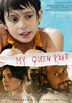 cover My Queen Karo