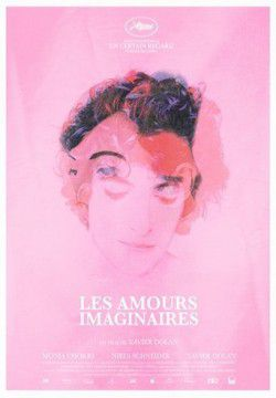 cover Les amours imaginaires