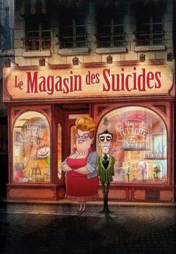 cover Le Magasin des suicides