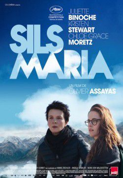 cover Sils Maria