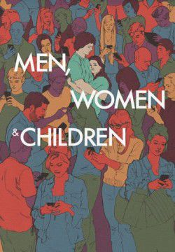 cover Men, Women & Children