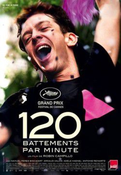 cover 120 battements par minute
